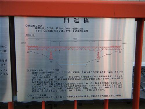 信貴山 (5).jpg