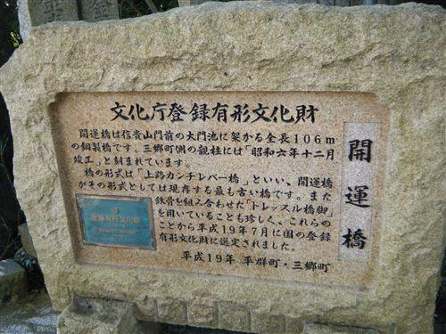 信貴山 (8).jpg