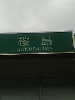ppukupuku79472.jpg